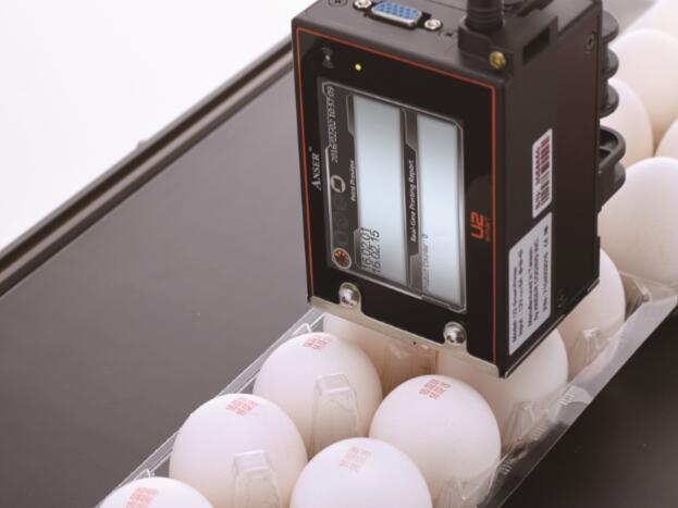 U2-Smart高解析喷码机